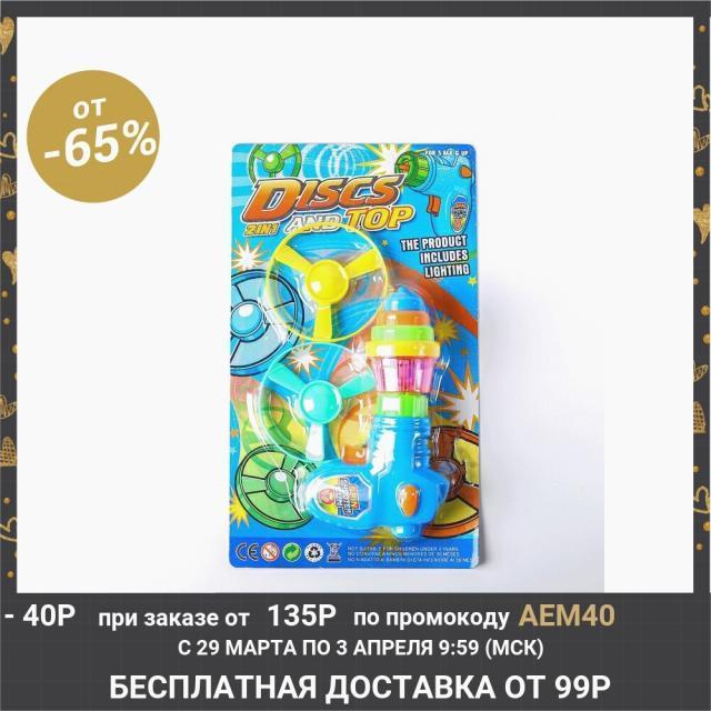 Фиджет-спиннер